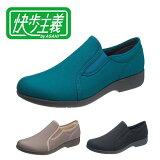 【75%OFF!!】快歩主義 L134 KS2350 レディース 婦人靴 (22.0〜25.0cm/3E) アサヒ靴【2101FS】