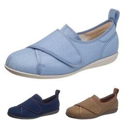 【ポイント5倍】シニア コンフォートシューズ 快歩主義 L141RS KS2360 レディース 婦人靴 (21.0〜25.5cm/4E) アサヒ靴 ASAHI