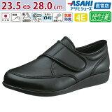 【ポイント5倍★1/19(火)23:59迄】履きやすく疲れにくい靴 快歩主義 M021 ブラックスムース KS22881SM メンズ(23.5〜28.0cm/4E) アサヒ靴 紳士靴