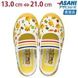 【ポイント5倍】ポケモン S04 ホワイト KD3716 トドラー・ジュニア(13.0〜21.0cm/2E)上履き 上靴 アサヒ靴 ASAHI