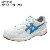 【在庫限り】アサヒ グリッパー37 KD7876 スニーカー トドラー・ジュニア(21.5〜31.0cm/4E) アサヒ靴