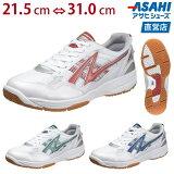 【特別価格】【在庫限り】アサヒ GスフィーダK KD7200 トドラー・ジュニア(21.5〜31.0cm/3E) アサヒ靴