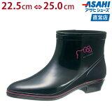 【74%OFF!!】【在庫限り】ハローキティ R103 ブラック KH3300 レディース(22.5〜25.0cm/3E) アサヒ靴【2101FS】