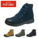 【50%OFFクーポン付】【Halloween50】【在庫限り】アサヒシューズ トップドライ TDY39-63 AF3963 レディース 婦人靴 (22.0〜25.0cm/3E) アサヒ靴 防水・高い透湿性