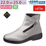 【新製品】アサヒトップドライTDY3985ライトグレーAF39859レディース(22.0〜25.0cm/3E)