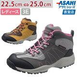 【特別価格】【在庫限り】ウィンブルドン L049WS KF7957 カジュアルアサヒシューズ レディース(22.5〜25.0cm/3E) アサヒ靴
