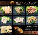 商品画像:自然食品のたいようの人気おせち2018楽天、TBSテレビNスタで紹介されました 肉だけおせち ハム屋のおせち セット(重箱なし) 送料無料 お歳暮 ギフト【おせち料理】【ご予約・12/15?お届け】