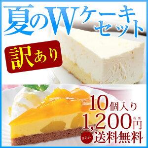 レアチーズケーキ マンゴー