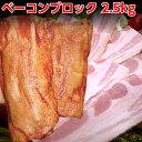 【ふるさと納税】◇北島農場豚肉使用◇真巧 麦豚ベーコン(スライス150g×5パック)余市町 ふるさと納税 北海道ふるさと納税