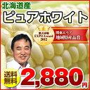 とうもろこし 北海道 ピュアホワイト 約4kg スイートコーン 【送料無料】 トウモロコシとうもろ...