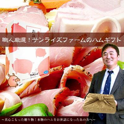 【栄華】サンライズギフト5品