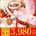 豚肉バンザイ福袋 送料無料 デカデカハム1kg入り