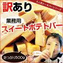 新発売記念!激安アウトレットセール特価74%OFF[訳あり]大人気!チーズケーキバーの姉妹品登場...