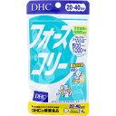 DHC フォースコリー 80粒 20日分 ダイエットサプリメント