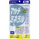 DHC マルチミネラル 180粒 60日分 サプリメント 1