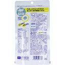 DHC マルチミネラル 180粒 60日分 サプリメント 2