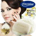 Derumisa デルミサ スキンフェイドソープ85g【美白/化粧水/保湿/乾燥対策/潤い】