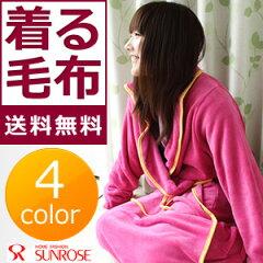 着る毛布 マイクロファイバー毛布 フリース【送料無料】(ヌックミィみたい♪)クーポン利用で1...