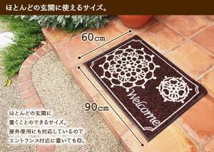 水洗いできるウェルカムマット(玄関マット)ナチュラルデザインシリーズサイズ:巾60×丈90cm【あす楽対応】