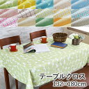 Tablecloth180