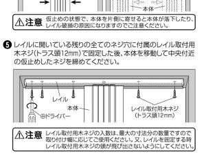 【オーダー】パネルドアクレア(窓付き)幅211cmX長さ175cm~180cm(たたみ代:約30cm)約13.3kg1本4色展開【送料無料】【】【フルネス】(アコーディオンドア)(間仕切り)