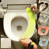 【メール便発送対応】トイレ 吸着 便座シート ポップカラー計6色 40×17cm 洗濯可(ずれない便座シート 便座カバーとしても)【メール便は、1度の発送に3枚まで封入可能】