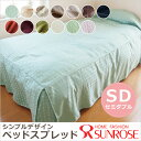 Bedspread001sd2