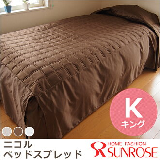 床罩特大號妮可 / 床罩床單床罩床單床罩床罩 05P05Sep15