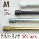 Pole-alumi70