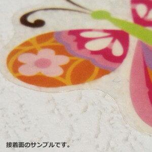 ウォールステッカー*フラワー&リーフ■シールはがせる花葉フローラルエレガントルームメイツ