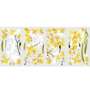 ウォールステッカー*フラワー&リーフ「イエローフラワーアレンジメント」■シールはがせる花葉フローラルエレガントルームメイツ