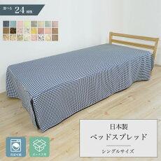 ベッドスプレッドシングルシングルサイズベッドベッドカバーボックスタイプ北欧洗濯可能1枚