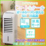 【送料無料】温冷風扇 Three-up スリーアップ EFT-1703WH ホワイト 冷風扇 セラミックヒーター 首振り 2台1役 【代引不可】
