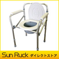 【送料無料】ポータブルトイレSunRuckSR-SCC002A簡易トイレ折りたたみタイプ介護用品
