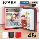 【メーカー公式】 1ドア冷蔵庫 48L ペルチェ方式 一人暮らし 冷蔵庫 静音 小型 ワンドア 右開 ...