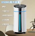 【スーパーSALE 在庫処分24%OFF】加湿器 超音波 次...