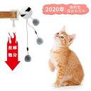 キャティーマン じゃれ猫 にゃウール ぽんポン 【代引不可】【北海道・沖縄・離島配送不可】
