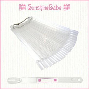 SunshineBabe [ チップスティック : 24本入り(シール付) ] サンシャインベビー ネイルアート カラーチャート カラーサンプル