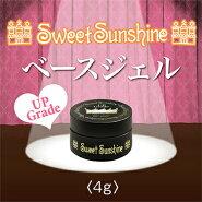 SweetSunshine[ベースジェル4g]スウィートサンシャイン日本製高品質ベースジェル