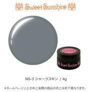 SweetSunshineカラージェルサンシャインベビー日本製高品質ジェルネイル