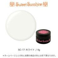 SweetSunshineカラージェル[SC-17ホワイト4g]サンシャインベビー日本製高品質ジェルネイル