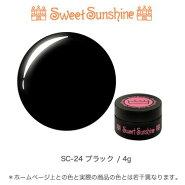 SweetSunshineカラージェル[SC-24ブラック4g]サンシャインベビー日本製高品質ジェルネイル