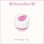 SunshineBabe[クリアジェル7g]サンシャインベビー日本製高品質クリアジェル