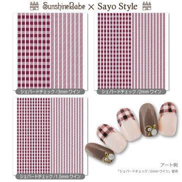 【メール便可】SunshineBabe×SayoStyle ネイルシール [ シェパードチェック/ワイン ]【日本製】 ネイルアート サンシャインベビー デコネイル 高品質 ジェルネイル