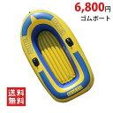 海でも川でも大活躍!ゴムボート カヌー積載重量100kg 安全安心 品質保証 防災 災害