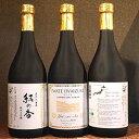 【お中元】【日本酒】龍泉八重桜 純米大吟醸 結の香 720ml【ギフト対応可】【岩手 岩泉の地酒】