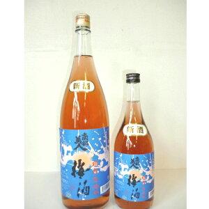 【南部美人 梅酒】糖類無添加!梅酒本来の味わいはそのまま、すっきりした自然な味。数量限定...