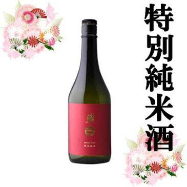 南部美人 特別純米酒 720ml【東日本復興支援】【ギフト対応可】【酒 販売】