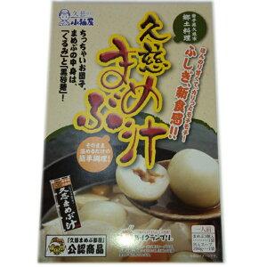 【退職祝い】NHK連続ドラマ小説「あまちゃん」で話題になった逸品です。初めての味わい。好みは...