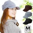 【送料無料】レディース小顔帽子 3色 M(54〜58CM)サイズ ゴム...
